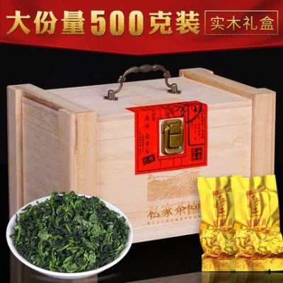 新茶安溪铁观音茶叶浓香型1
