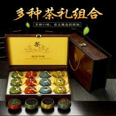 茶博士安溪铁观音秋茶多种茶礼搭配高档过节送礼10